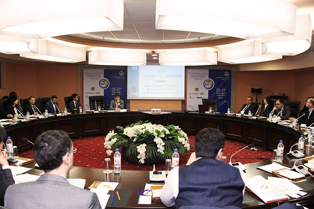 Investment Conference in Yerevan